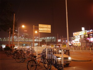 Wudaokou station by night